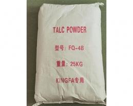 吉林高纯饲料级滑石粉多少钱一吨
