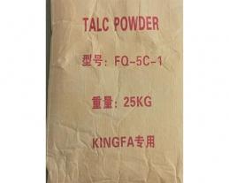大石桥高纯橡胶级滑石粉多少钱一吨