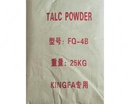 辽宁优质菱镁石粉价格