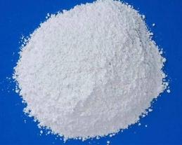 河北优质轻烧镁粉多少钱一吨